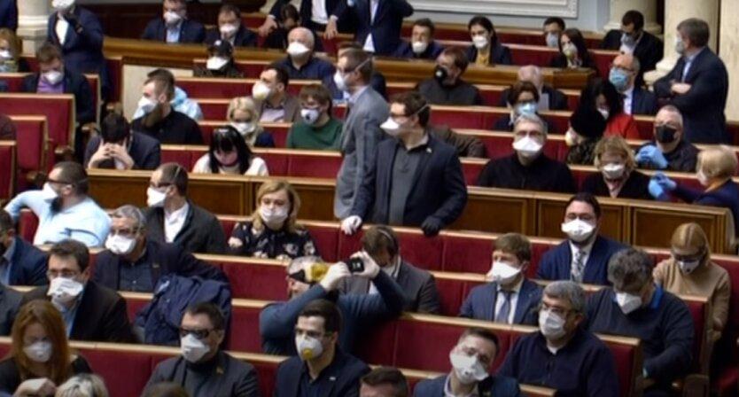 Денис Шмыгаль,Верховная Рада,БюджетНадзвичайноїСитуації,поправки в Госбюджет 2020
