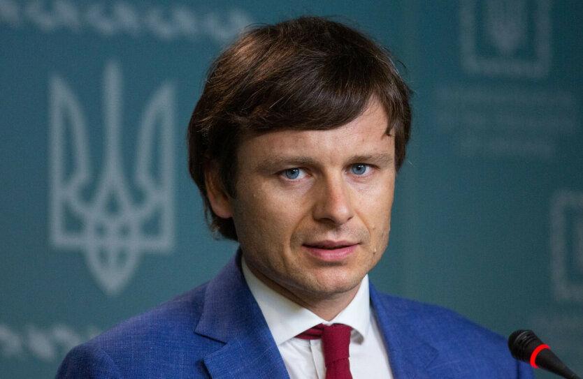 Сергей Марченко, Минфин