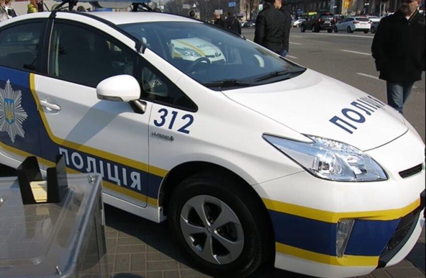 Полиция