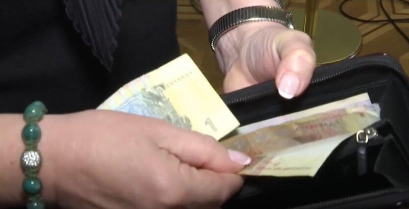 Инфляция, Украина, Нацбанк