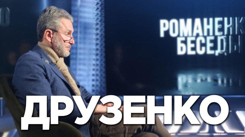 Дело Стерненко: как Зеленскому избежать катастрофы. Медведчук и Порошенко заходят с флангов