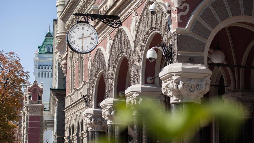 Нацбанк Украины,жалобы украинцев на небанковские финансовые учреждения,куда писать жалобу НБУ