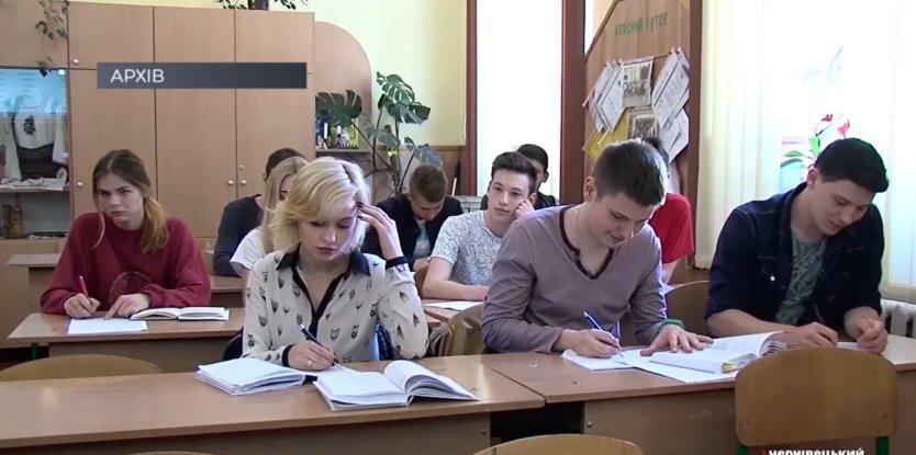 Абитуриенты, ВНО-2020, карантин в Украине