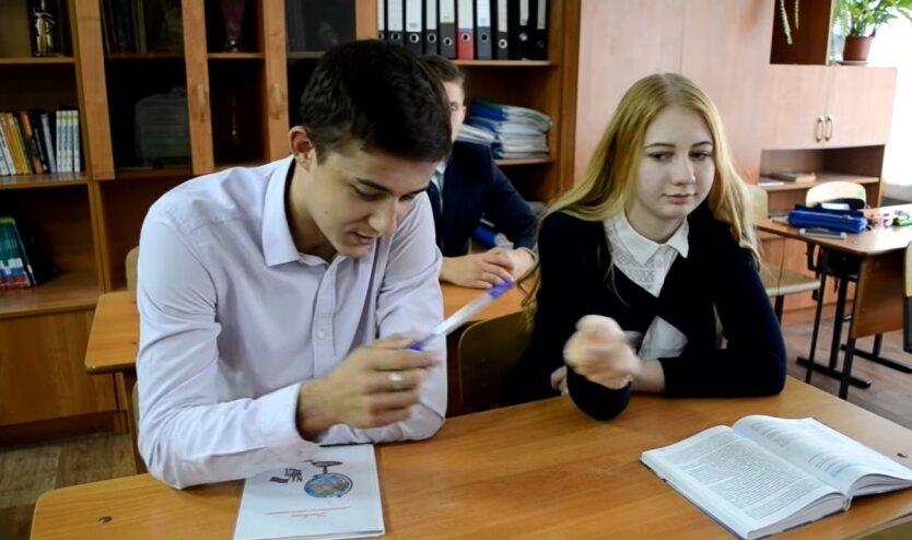 Школьники, Верховная Рада Украины, государственная аттестация