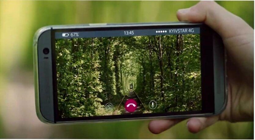 Мобильная связь в Украине, Киевстар, Vodafone, lifecell