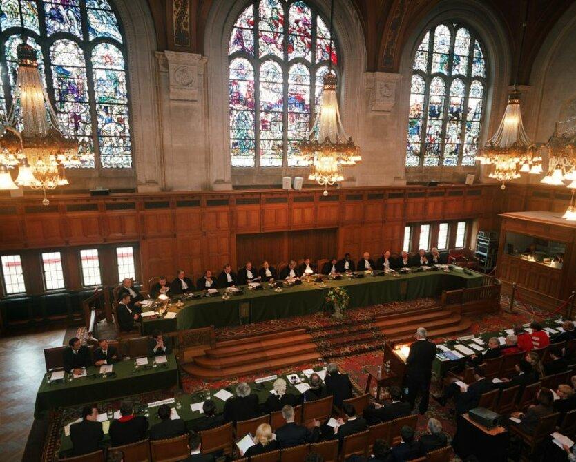 Гаагский трибунал