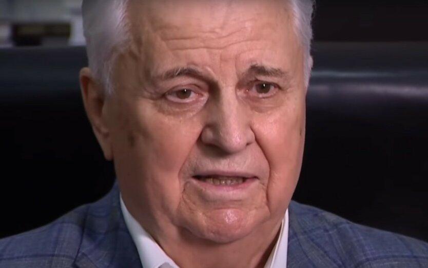 Кравчук оценил идею переноса ТКГ в Вену