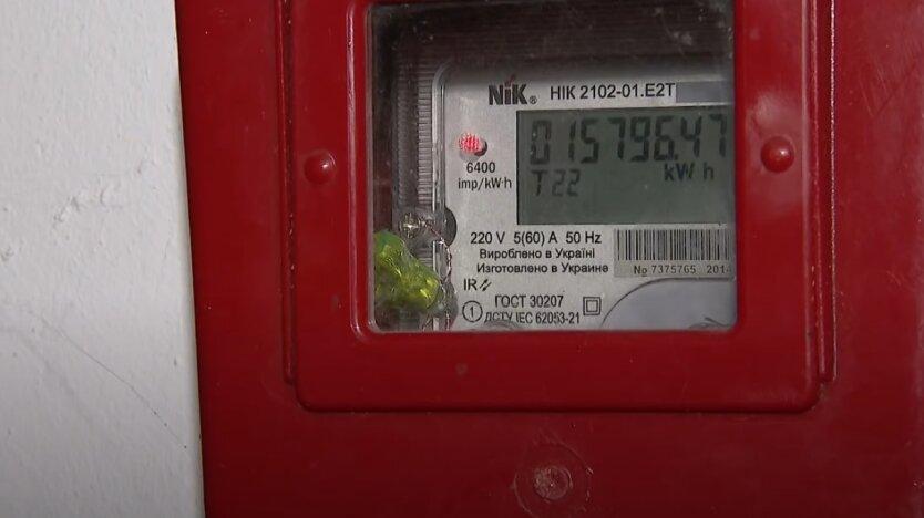 Тарифы, электроэнергия, свет