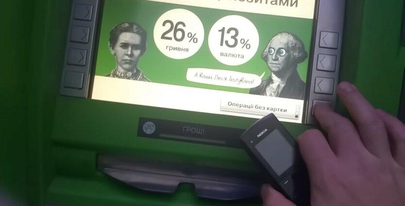 ПриватБанк,Мошенничество с картами,Мошенничество с банкоматом,Кража денег