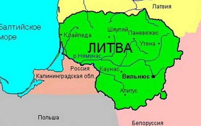 литва калининград