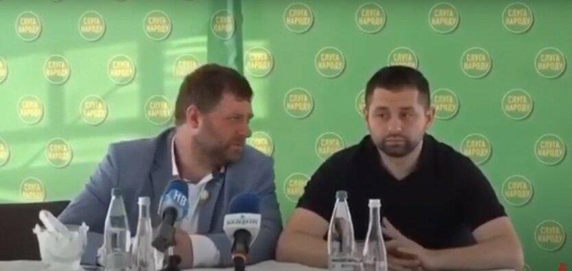 Александр Корниенко,Давид Арахамия,Ирина Аллахвердиева,Слуга народа,Владимир Зеленский