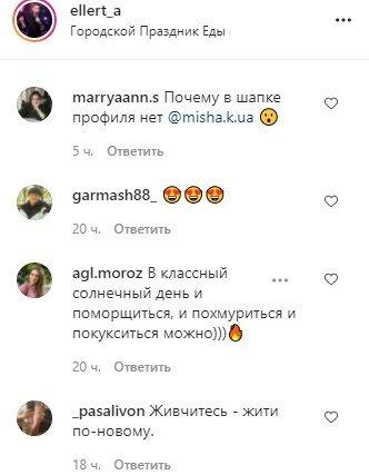 """Александр Эллерт, Ксения Мишина, Реалити-шоу """"Холостячка"""""""