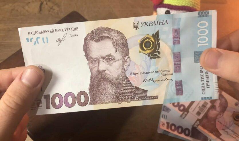 пенсии в украине, компенсации за карантин