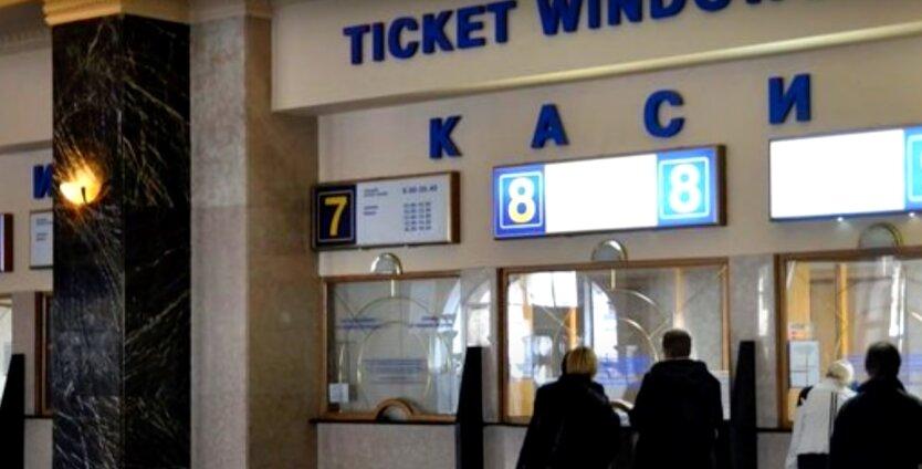 В Украине подорожают ж/д билеты: как изменятся цены