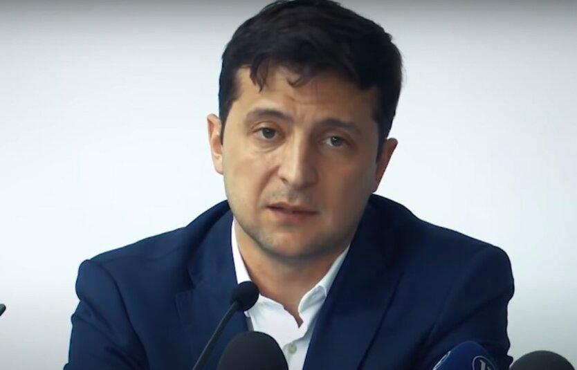 Украинские дети,Владимир Зеленский,Дети-сироты,Увеличение выплат детям-сиротам