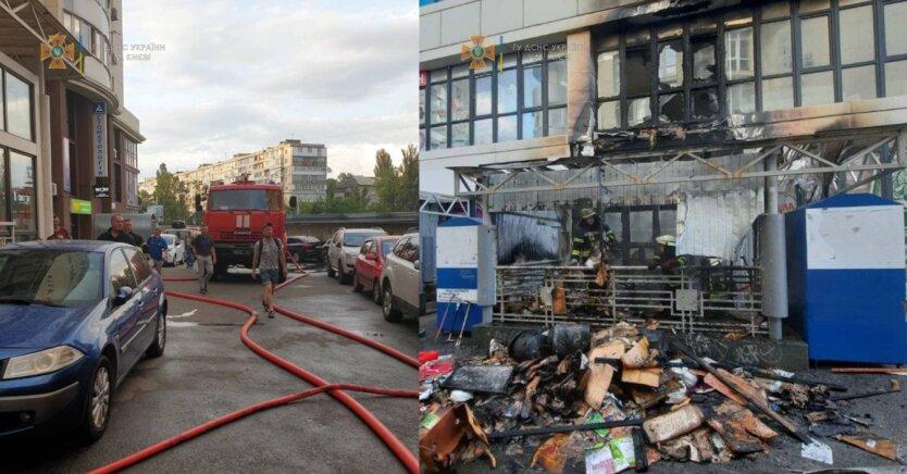 Пожар возле Сильпо