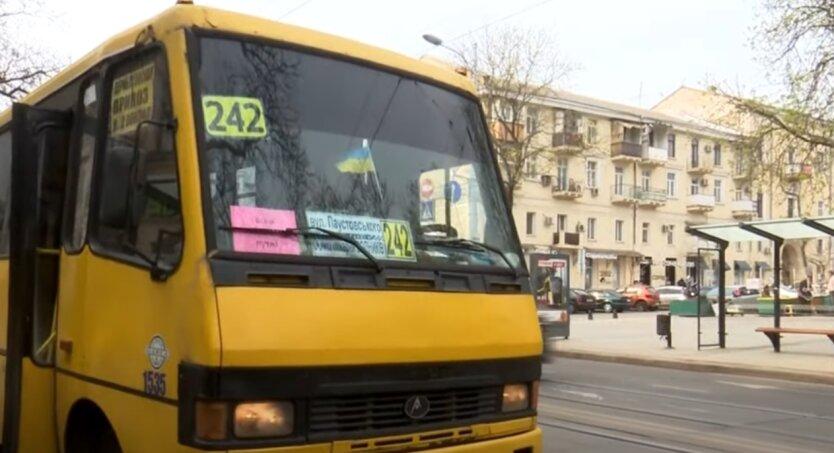 Маршрутка, проезд, Украина