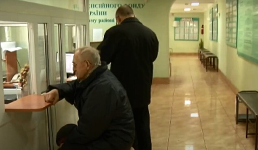 Пенсии в Украине повысят пять раз