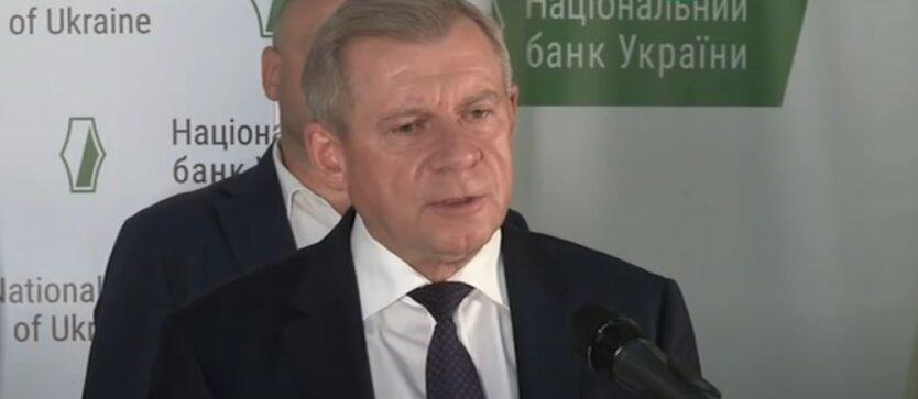 НБУ, Яков Смолий, печать денег