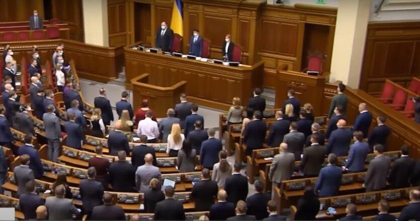 Декларация депутатов