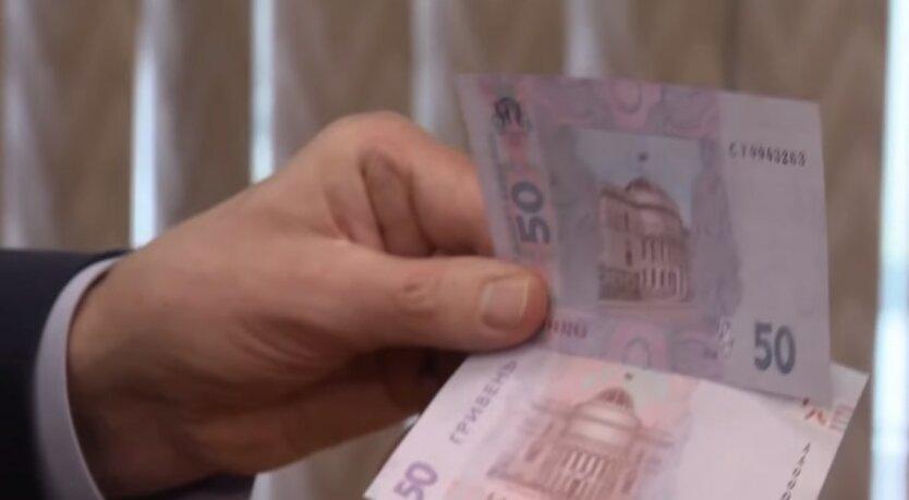 Нацбанк Украины,Финмониторинг,Идентификация пользователей платежных средств