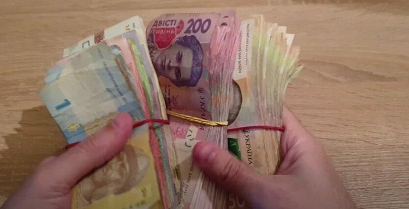 Налог на дополнительный доход