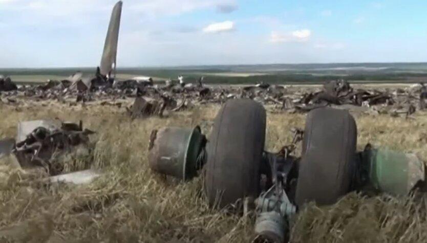 Владимир Зеленский, сбитие, Россия, Ил-76