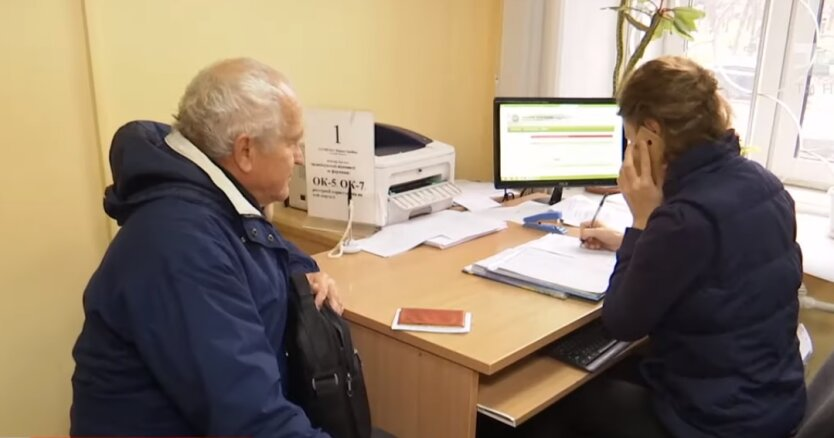 Новый порядок оформления пенсий