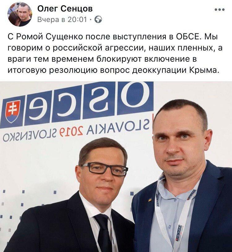 Сенцов рассказал, за что благодарен Путину