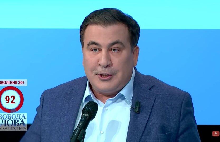 Михаил Саакашвили, Владиимр Зеленский, визит в Эмираты