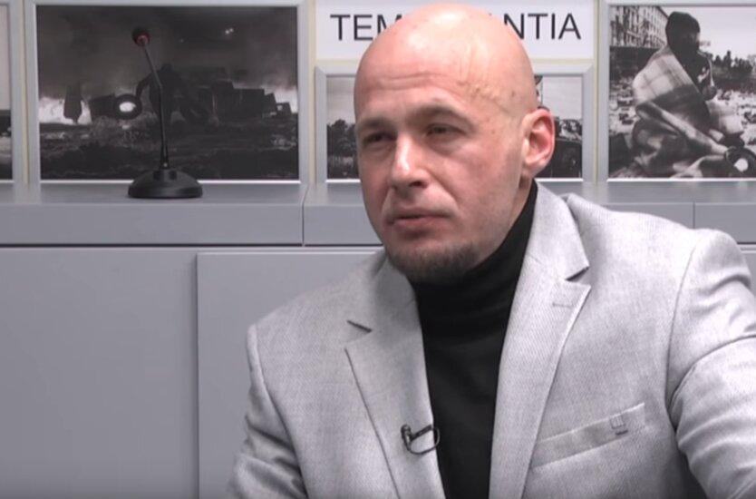 НАБУ, Денис Ермак, Гео Лерос