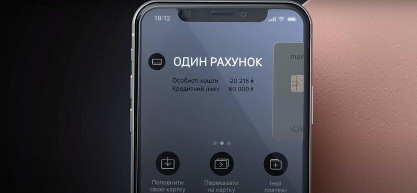 Олег Гороховский,monobank,снижение кредитной ставки,депозиты в monobank