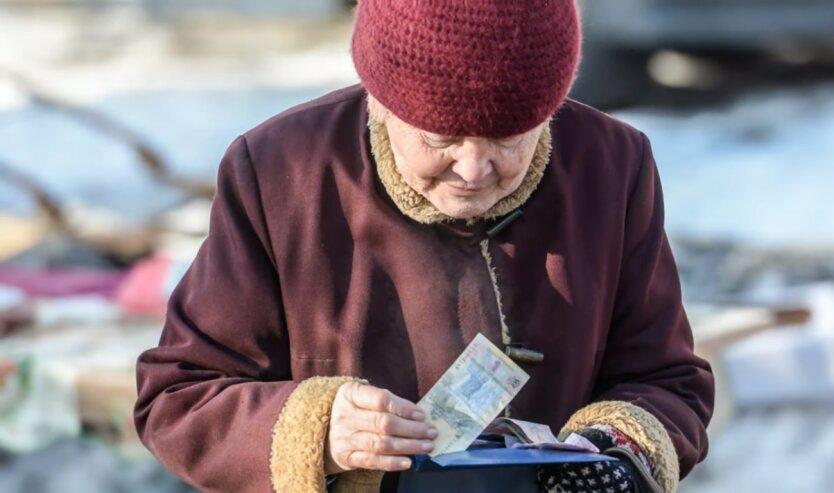 пенсионеры в Украине получат прибавку к пенсии