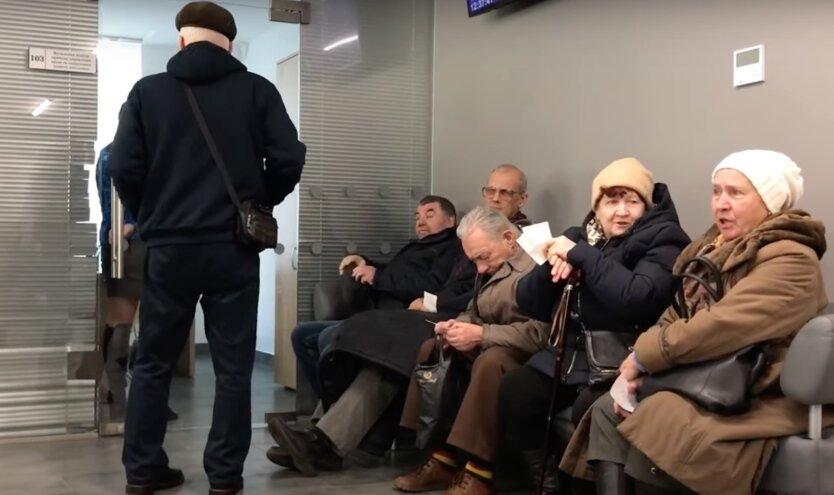 Трудовой стаж, пенсии в украине, страховой стаж