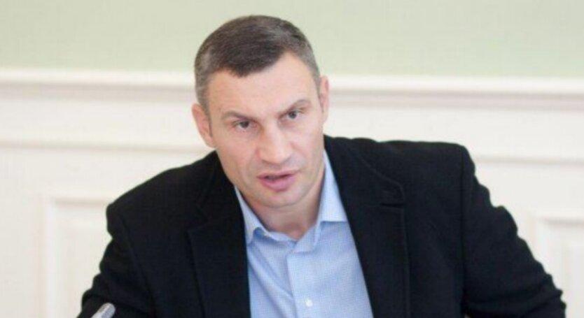 Виталий Кличко призывает Раду принять закон, который снизит цену газа на 35%