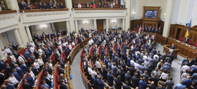 Верховная рада, законопроект, агрессия РФ, закон ВРУ, депутаты