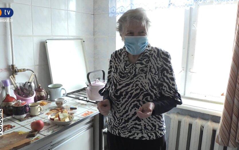 """Украинские пенсионеры, """"Пенсионный фонд"""", мобильное приложения"""