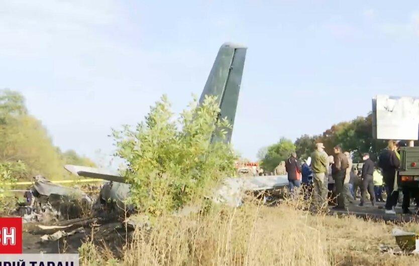 Катастрофа Ан-26 под Чугуевом, расследование ГБР, причины катастрофы