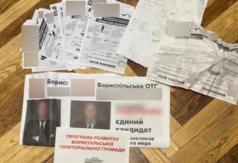 Подкуп избирателей, Борисполь, местные выборы