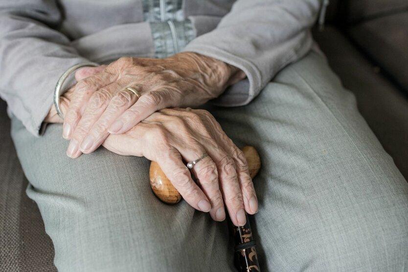 Выплата пенсий в Украине,Пенсионеры Украины,Пенсионная реформа в Украине