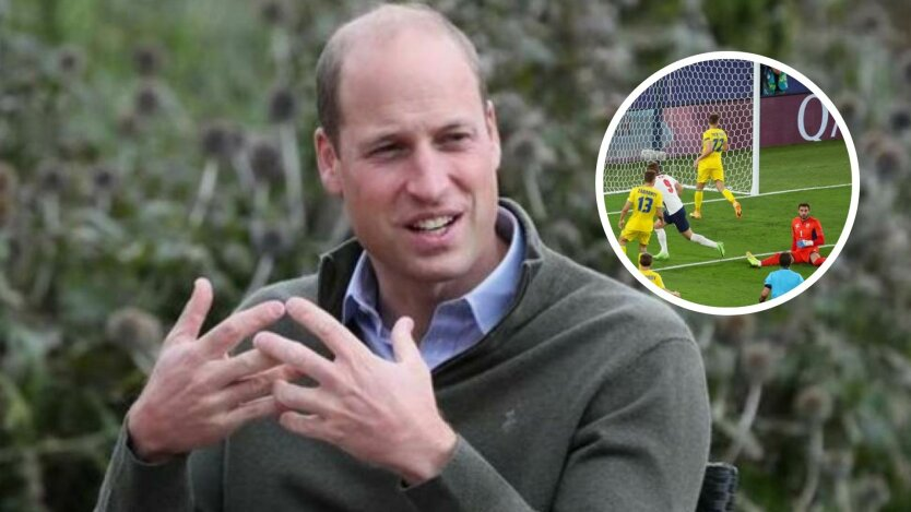 Принц Уильям отреагировал на матч Украина-Англия