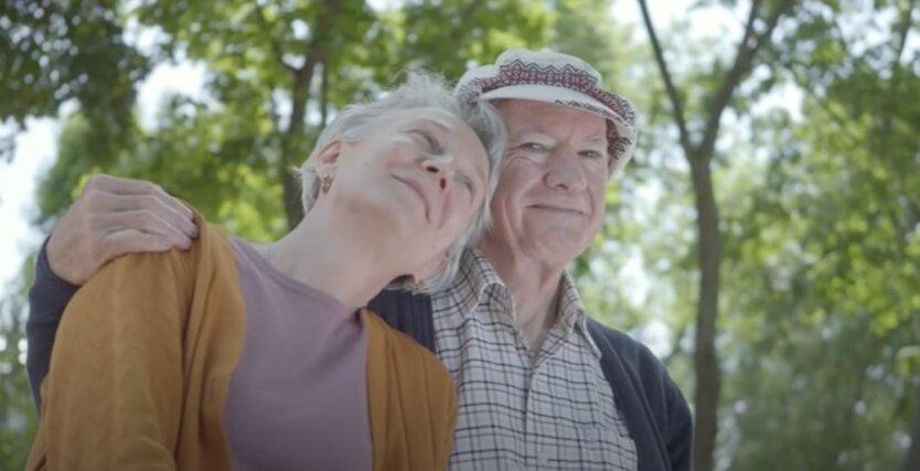 Выход на пенсию по возрасту