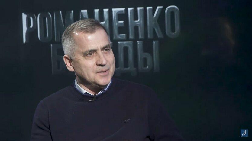 Владимир Майстришин, тарифы в Украине, газ