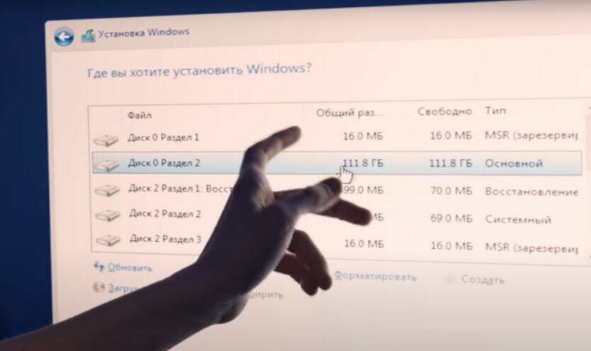 Microsoft тайно тестирует важную функцию для Windows 10