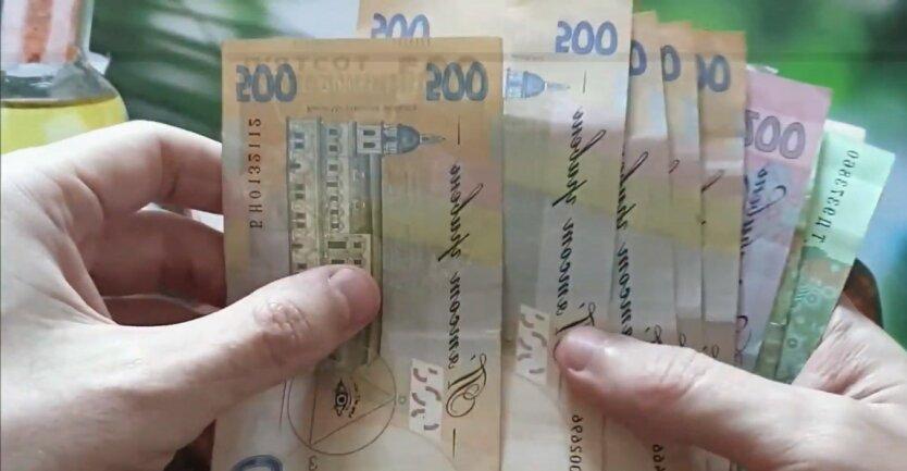 Официальная зарплата в Украине,Зарплата в конверте,Зарплата в Украине