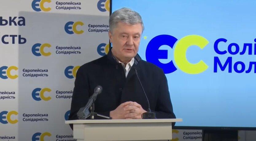 Петр Порошенко, Сергей Семочко, суд