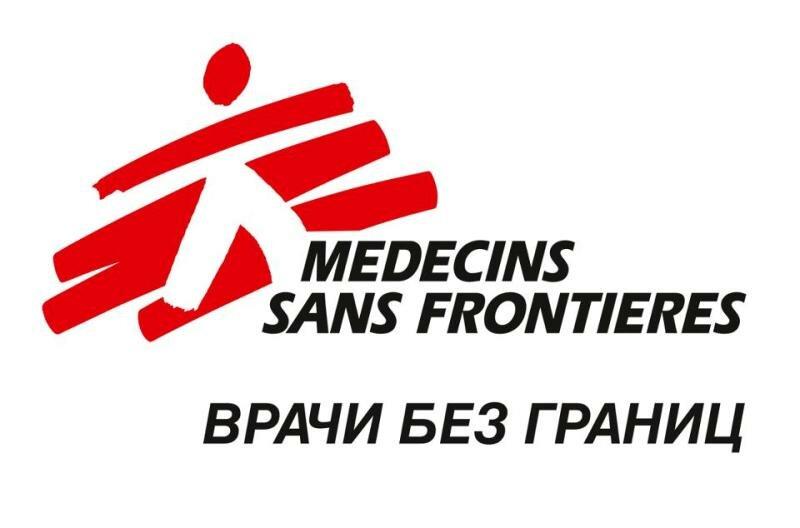 врачи без границ