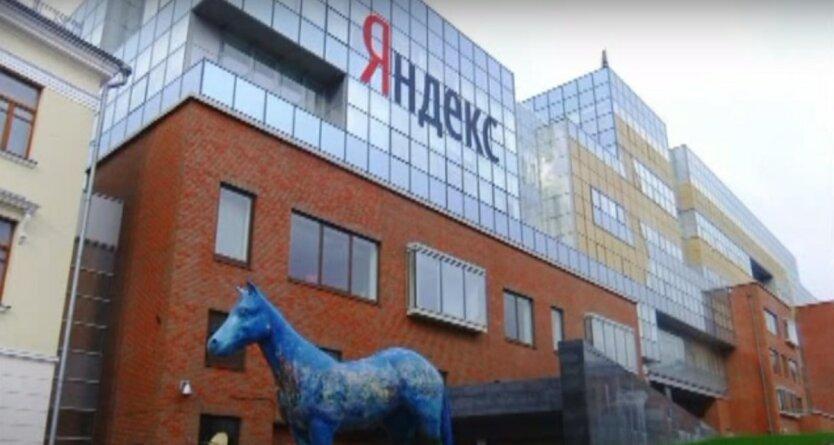 Яндекс Телемост,видеоконференцсвязь,видеоконференция в Zoom,видеоконференция в Яндекс