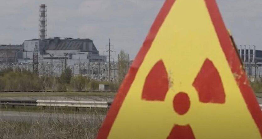Пенсии чернобыльцев