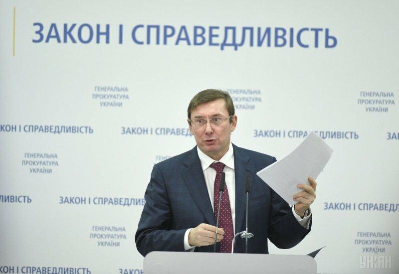 yurij-lutsenko